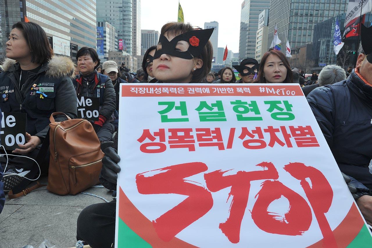 민주노총은 세계 여성의 날인 8일 오후 서울 종로구 광화문광장에서 3.8 세계여성의 날 전국여성노동자대회를 개최했다. 한 참가자가 '성폭력/성차별 중단'을 요구하는 피켓을 들고 있다. 2018.03.08