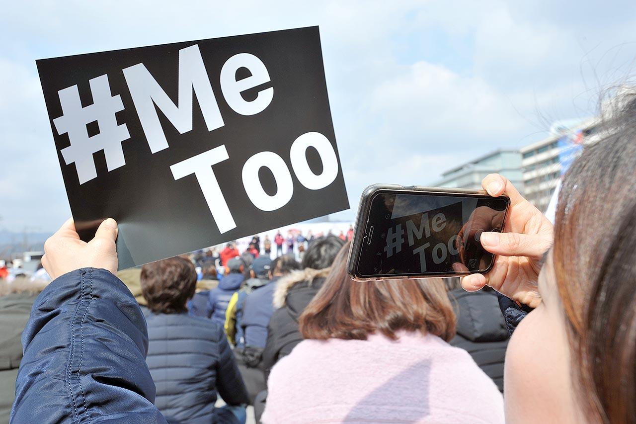 민주노총은 세계 여성의 날인 8일 오후 서울 종로구 광화문광장에서 3.8 세계여성의 날 전국여성노동자대회를 개최했다. 한 참가자가 '#Me Too' 가 씌어진 피켓을 찍고 있다. 2018.03.08
