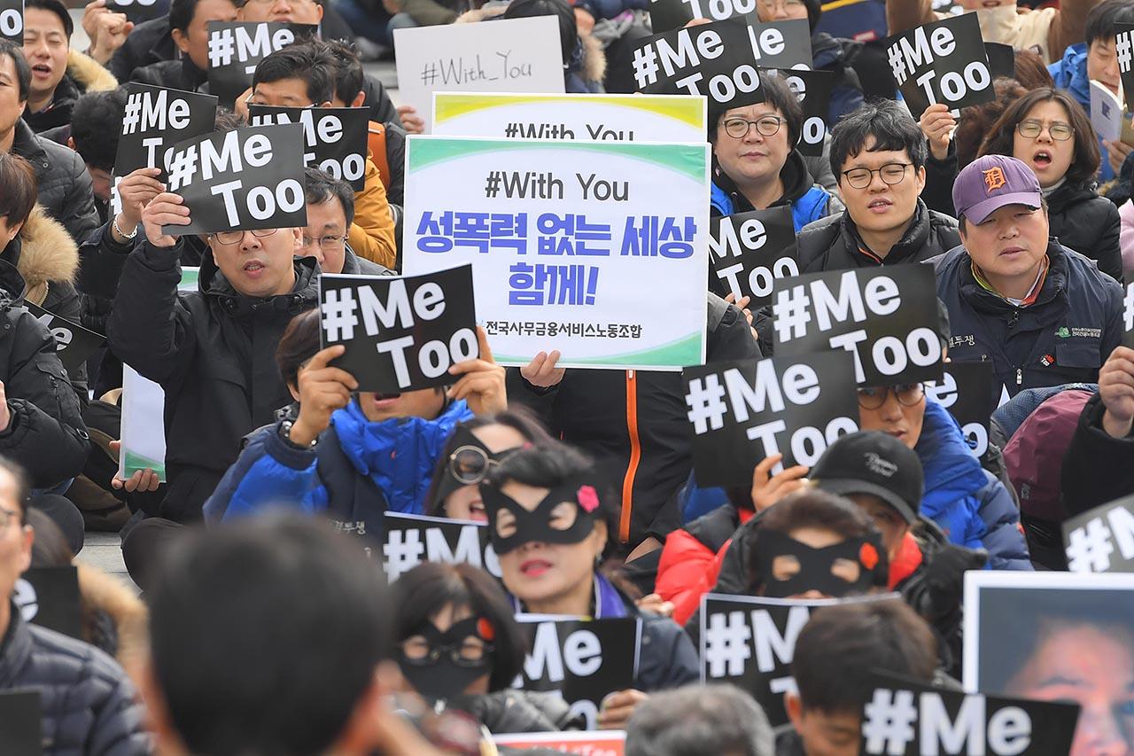 민주노총은 세계 여성의 날인 8일 오후 서울 종로구 광화문광장에서 3.8 세계여성의 날 전국여성노동자대회를 개최했다. 2018.03.08