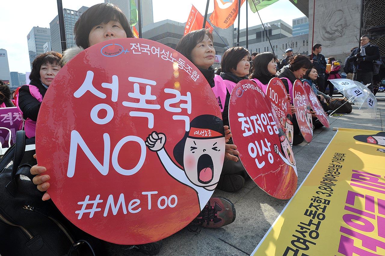 세계 여성의 날인 8일 오후 서울 종로구 광화문광장에서는 '제2회 3시 STOP 조기퇴근 시위'가 열린 가운데 참가자들이 '여성차별'에 대한 피켓을 들고 있다. 2018.03.08