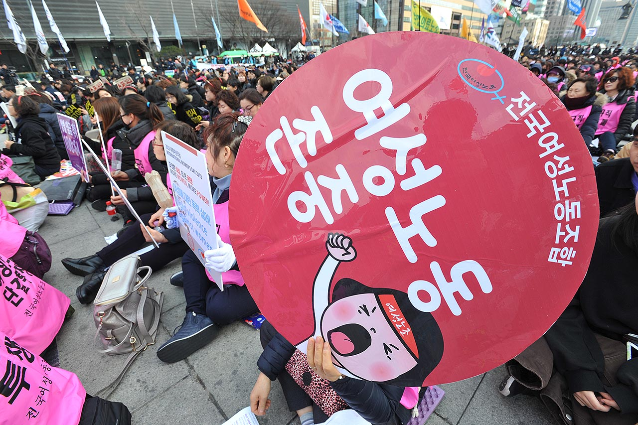 세계 여성의 날인 8일 오후 서울 종로구 광화문광장에서는 '제2회 3시 STOP 조기퇴근 시위'가 열린 가운데 참가자들이 '여성노동 존중' 피켓을 들고 있다. 2018.03.08