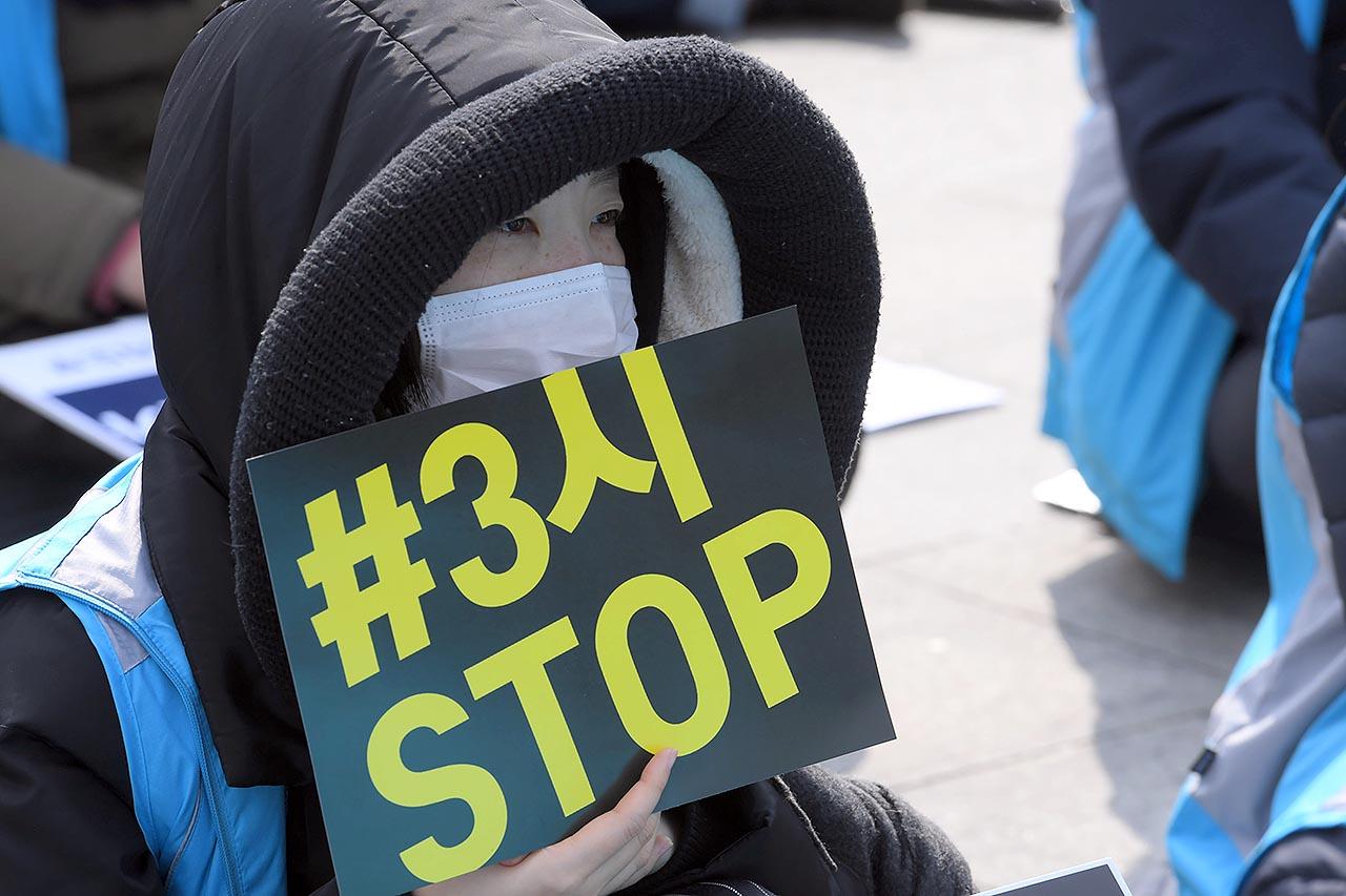 세계 여성의 날인 8일 오후 서울 종로구 광화문광장에서는 '제2회 3시 STOP 조기퇴근 시위'가 열린 가운데 참가자들이 '3시 STOP 조기퇴근' 시위를 알리는 피켓을 들고 있다. 2018.03.08