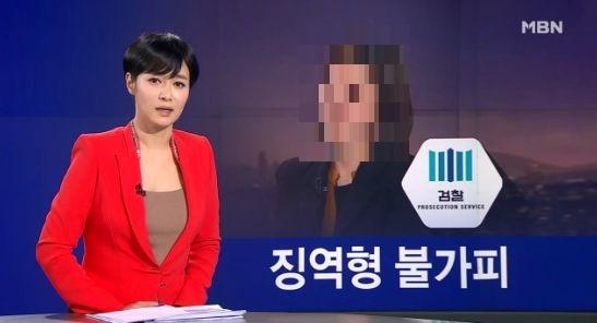 피해자 이미지 부각한 채 가해자 관련 제목을 써서 엉뚱한 오해를 유발한 MBN 보도 첫 화면. 피해자 얼굴 모자이크 처리는 민언련.