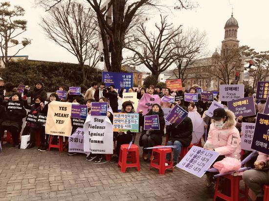 세계 여성의 날 전북여성대회 참가자들