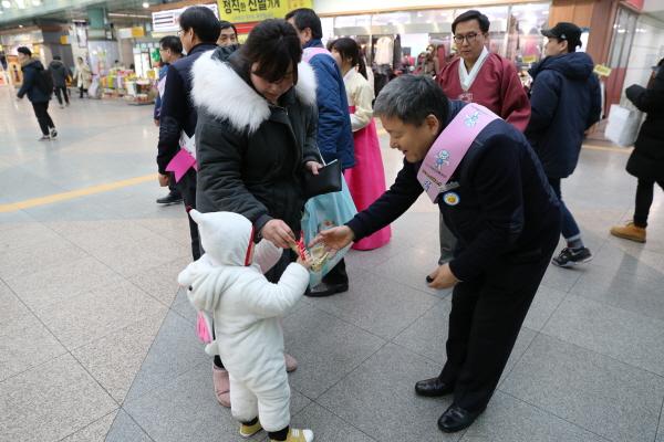 """all ways Incheon"" 인천교통공사는 올 한해 '고객감동 경영'을 통해 시민이 주인이 되는 ""인천교통주권""을 완성한다는 계획이다."