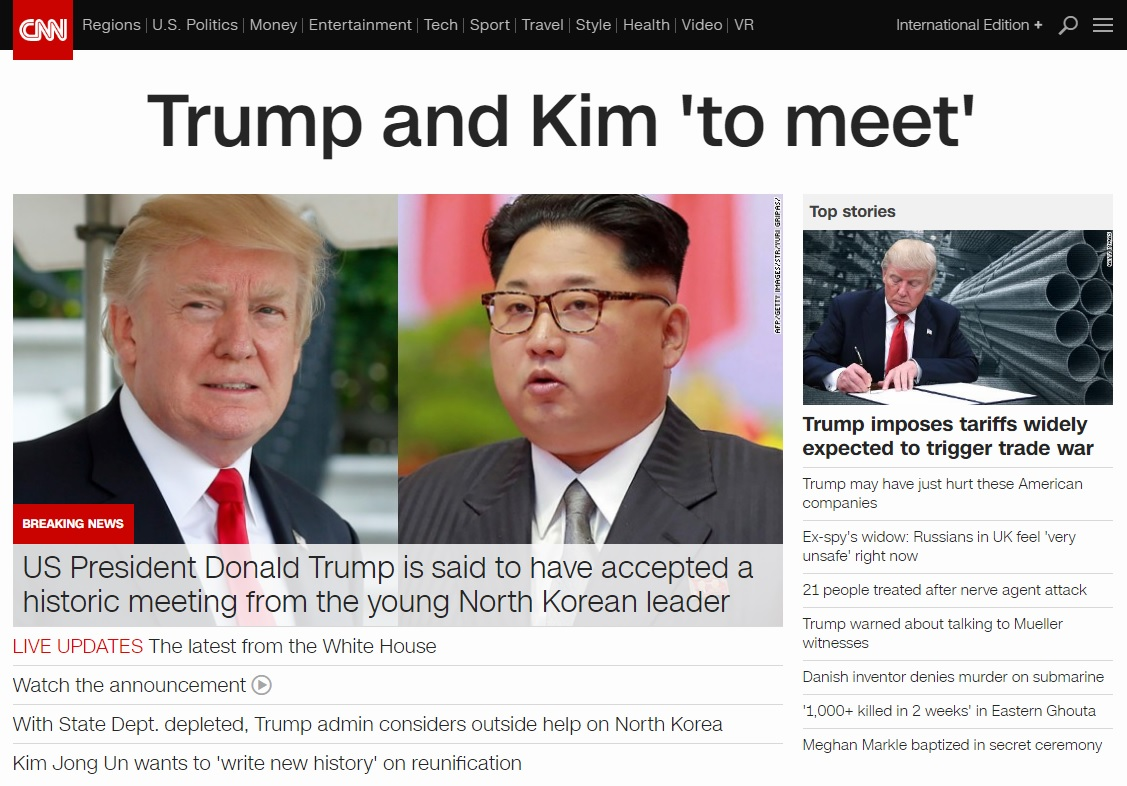 김정은 북한 노동당 위원장의 도널드 트럼프 미국 대통령 방북 초청을 보도하는 CNN 뉴스 갈무리.