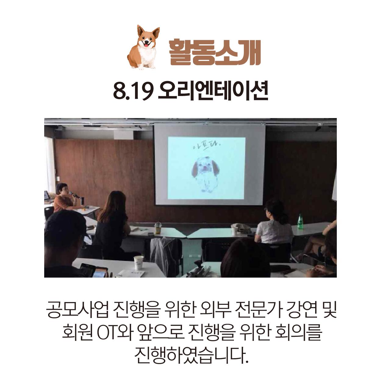 [서울시 생활속민주주의 학습지원센터] 2017 시민학습 사회참여모임 '그림자'