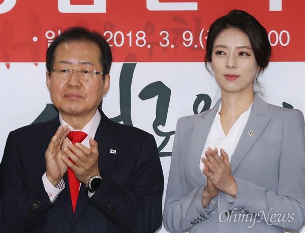 배현진 입당 환영하는 홍준표 자유한국당에 입당한 배현진 전 MBC 앵커가 9일 서울 여의도 당사에서 열린 환영식에서 홍준표 대표와 박수치고 있다.