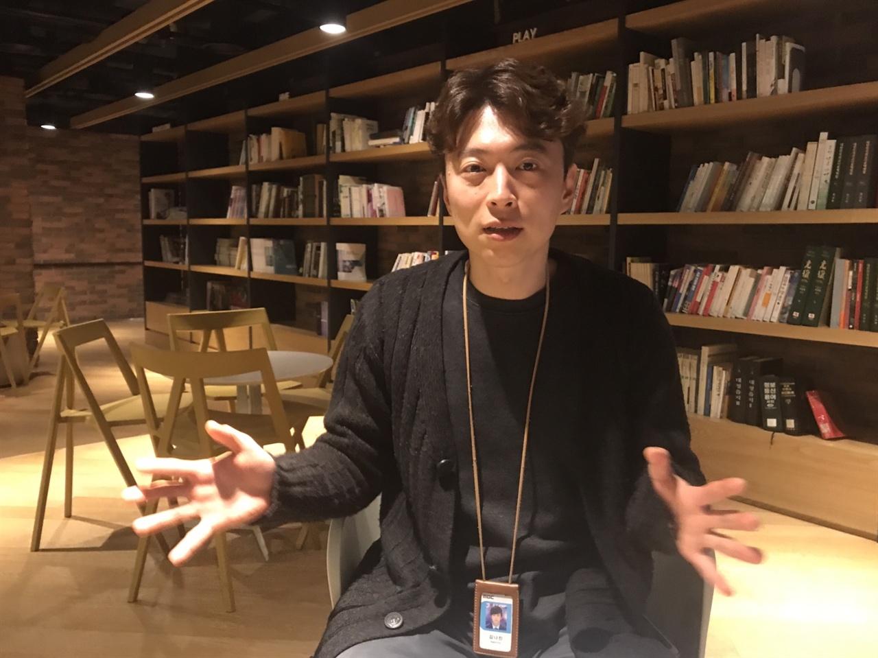 김나진 MBC 아나운서