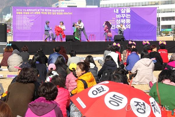 """경남여성단체연합 등 여성단체들은 10일 오후 창원광장에서 """"세계여성의날 기념 제30회 경남여성대회""""를 열었다."""