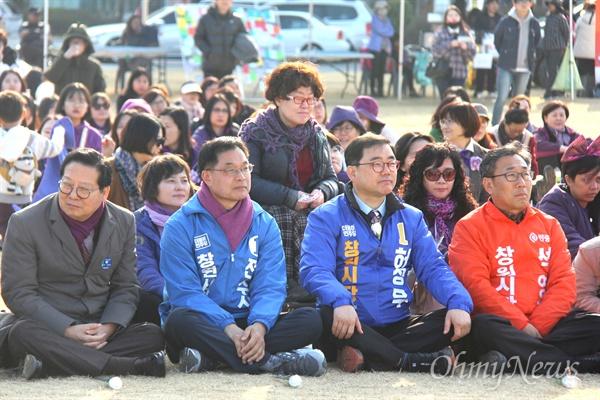 10일 창원광장에서 열린 경남여성대회에 참석한 공민배 경남지사 예비후보와 전수식, 허성무, 석영철 창원시장 예비후보가 나라히 앉아 있다.