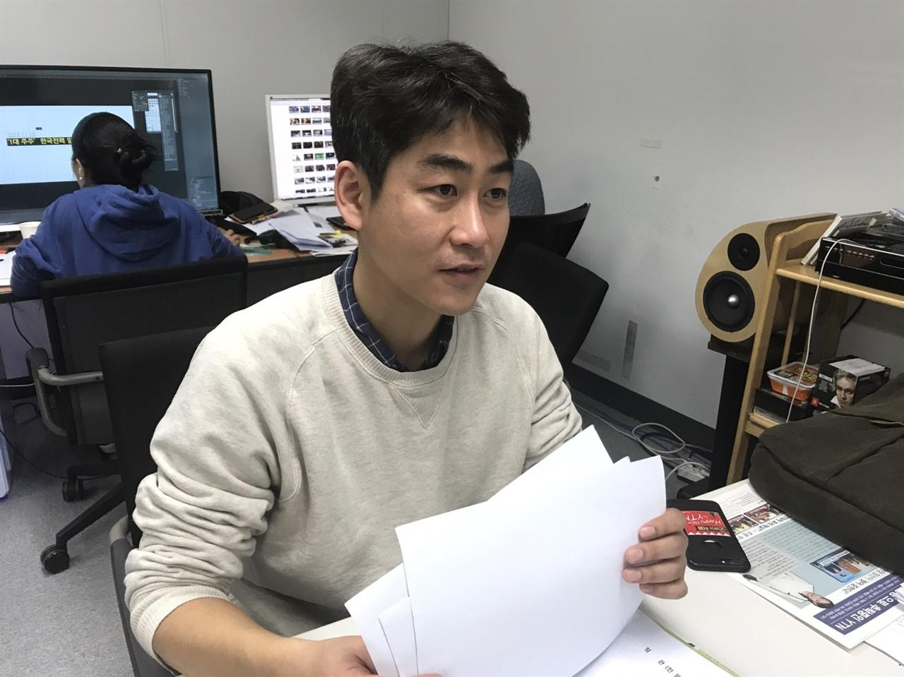 언론노조 YTN 사무국장