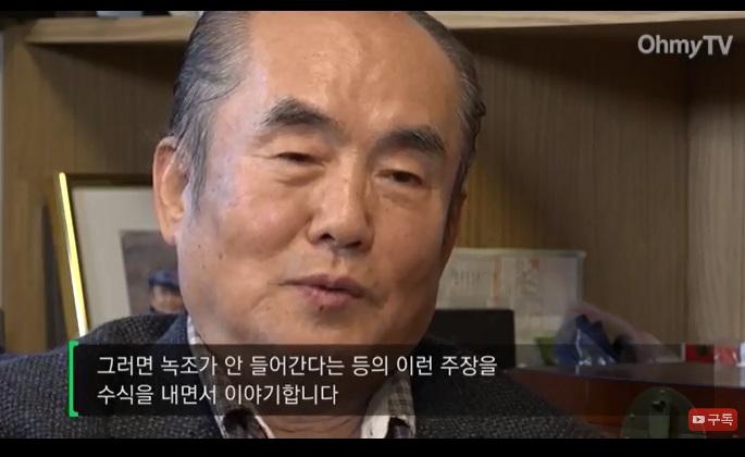 김정욱 서울대 환경대학원 명예교수