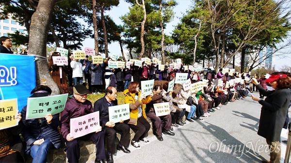 대전예지중고등학교 학생들은 12일 오후 대전시교육청 앞에서 '만학도를 위한 학력인정 평생교육시설학교 신설 촉구 대회'를 개최했다.