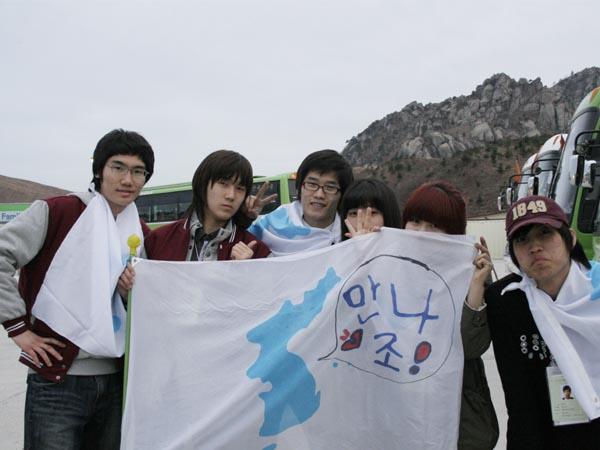 2008년 대학생들의 금강산 통일새터 모습