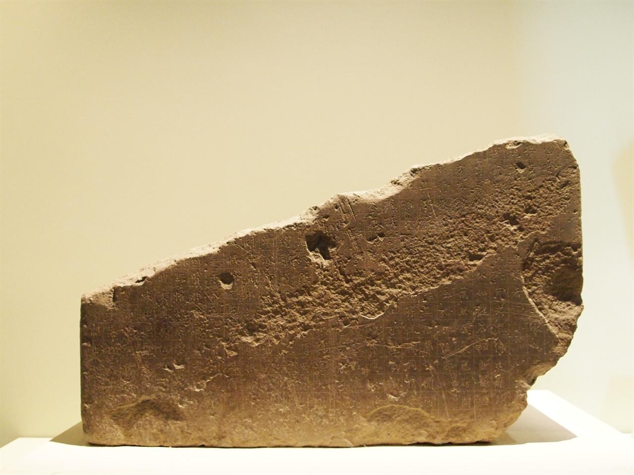 문무왕릉비 문무왕릉비의 하단, 금석문에만 등장하는 '투후'와 '성한왕'의 존재는 과연 어떤 의미일까? 사진 : 국립경주박물관 직접 촬영