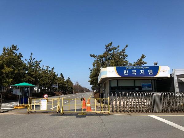 한국지엠 주식회사 군산공장 정문. 지난 2월 13일 공장 폐쇄 결정이 난 한국지엠의 군산공장 정문 전경.