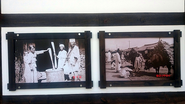 혼불문학관 벽에 전시된 옛 풍속사진 모습
