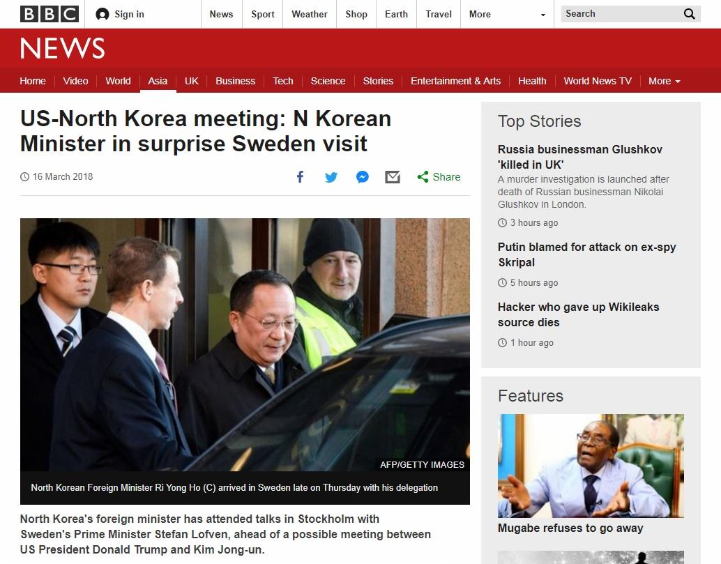 북한과 스웨덴의 외교장관 회담을 보도하는 BBC 뉴스 갈무리.
