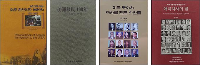 민병용 관장이 펴낸 책들.