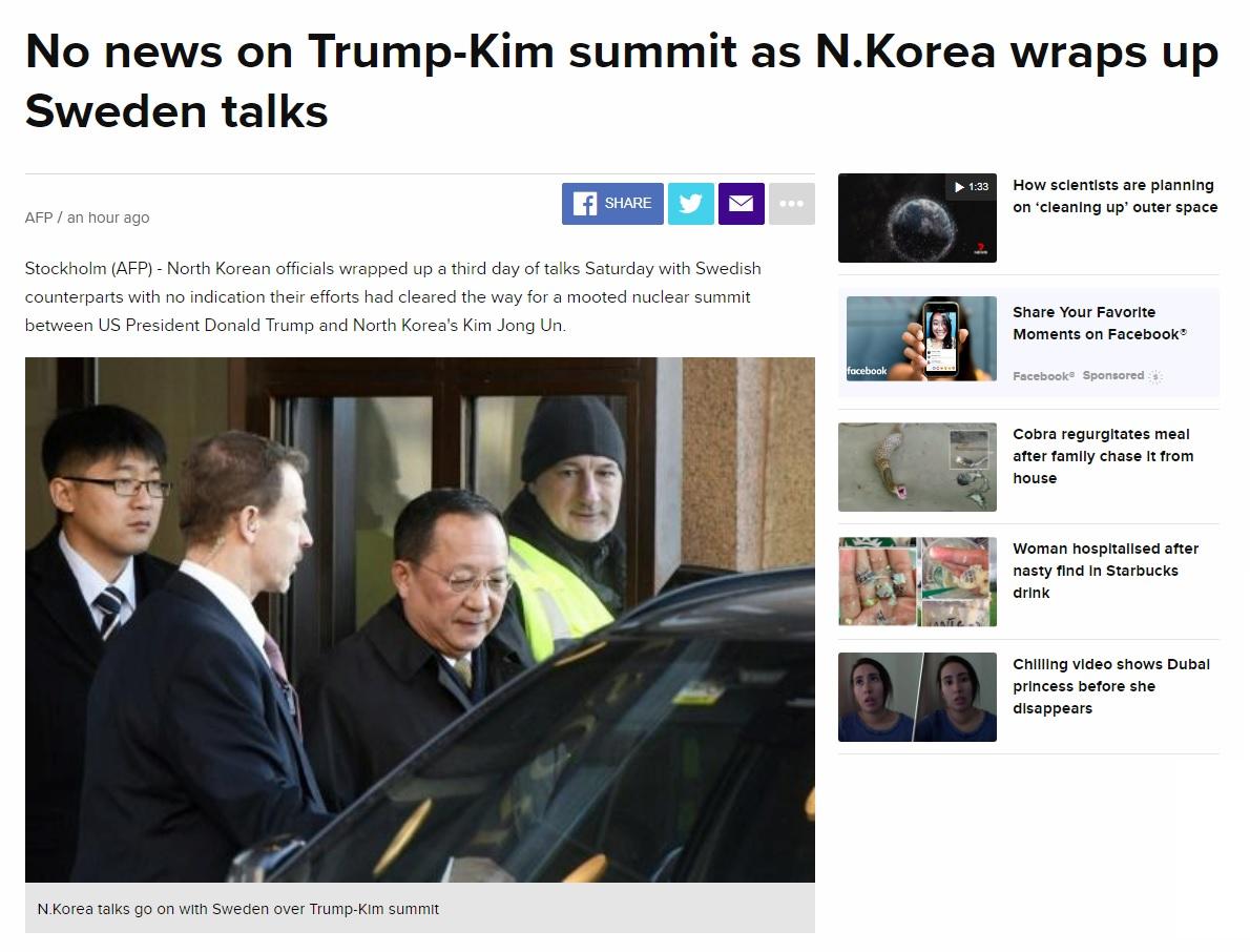 북한-스웨덴 외교장관 회담을 보도하는 AFP 뉴스 갈무리.