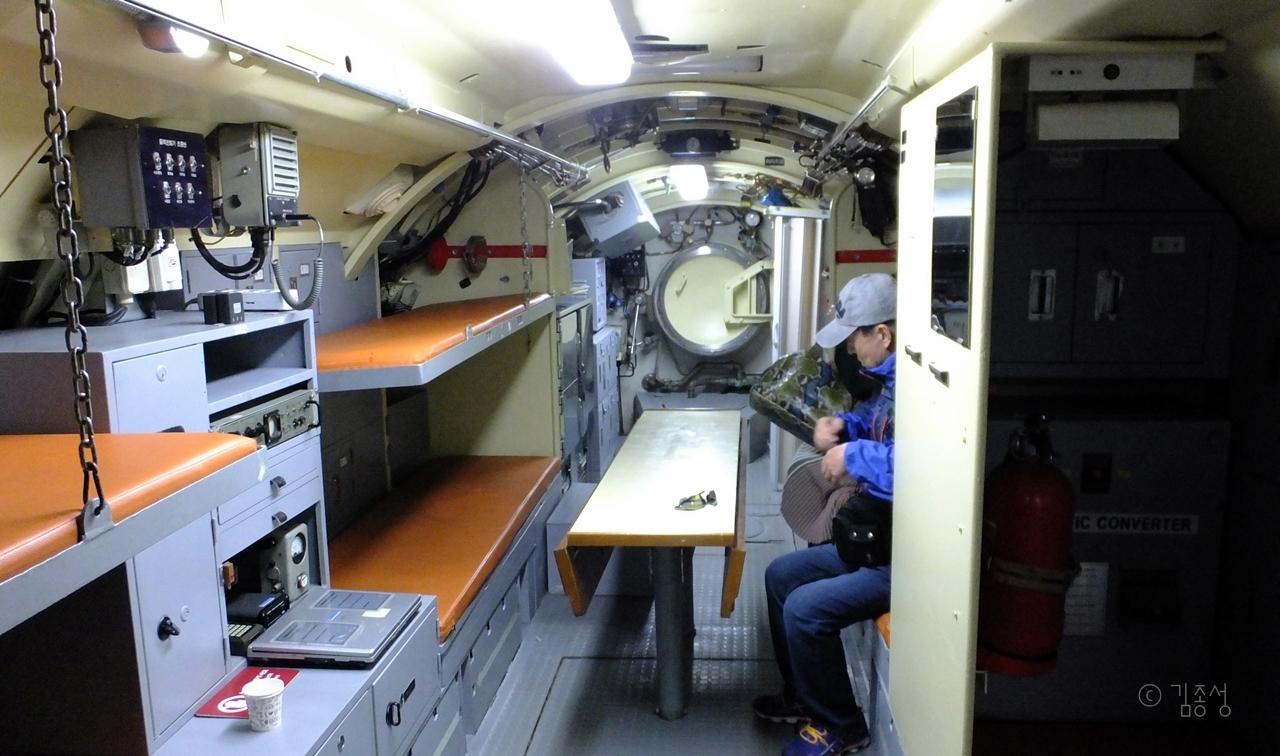 흥미로운 군함 내부.