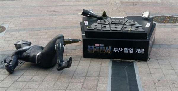 할리우드 영화 '블랙팬서' 촬영을 기념해 월트디즈니사가 부산에 설치한 블랙팬서 조각상이 누군가에 의해 파손돼 철거됐다(부산영화진흥위원회 확보 제공).