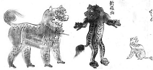 1449년 일본에서 나온 신사고악도에 나오는 신라 사자(新羅?)입니다.