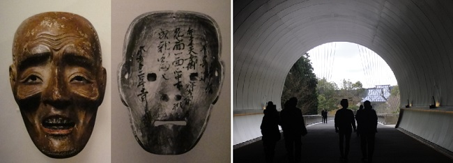 일본 나라현 요시노군 텐카신사(天河神社)에서 전하는 탈입니다. 탈 안쪽에 만든 해나 만든 사람, 기증한 사람 이름 등이 써있습니다. 오른쪽 사진은 미호뮤지엄 터널 안에서 본 미술관 앞입니다.