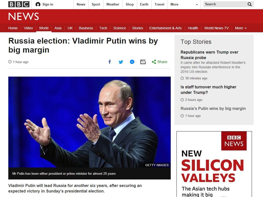 블라디미르 푸틴 러시아 대통령의 대선 승리를 보도하는 BBC 뉴스 갈무리.