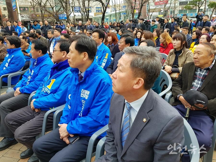 19일 남구 시민공원에서 열린 출마선언 기자회견장 ⓒ 인천뉴스