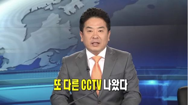2013년 5월 13일자 채널A 종합뉴스