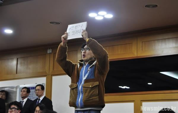 지난 19일 열린 대구시의회 256회 임시회 2차 본회의에서 4인 선거구 쪼개기에 반발하는 한 시민단체 관계자가 항의하고 있다.