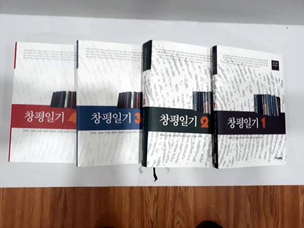최내우가 26년간 쓴 일기를 전북대학교 고고문화인류학과에서 4권으로 집대성한  책들