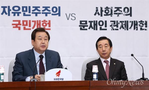 자유한국당 김성태 원내대표와 김무성 의원이 21일 오전 국회에서 열린 중진의원-상임·특위위원장 연석회의에 참석하고 있다.