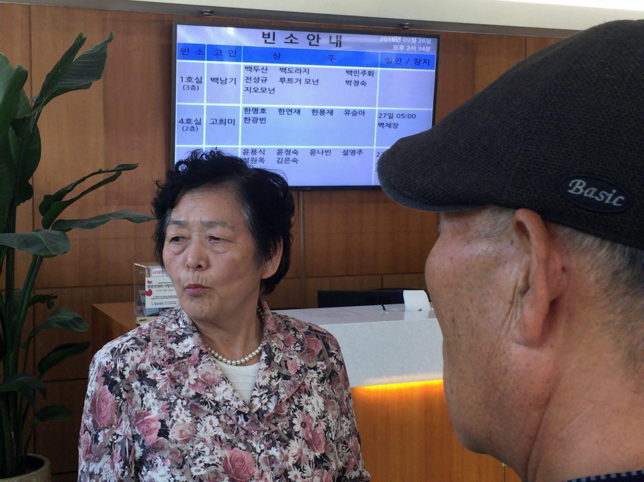 2016년 가을 백남기 농민 사망시 영안실을 '지금여기에'피해자분들과 백남기 농민 영안실을 방문했던 김순자 씨. 사회활동을 위해 분주히 뛰어다닌다.