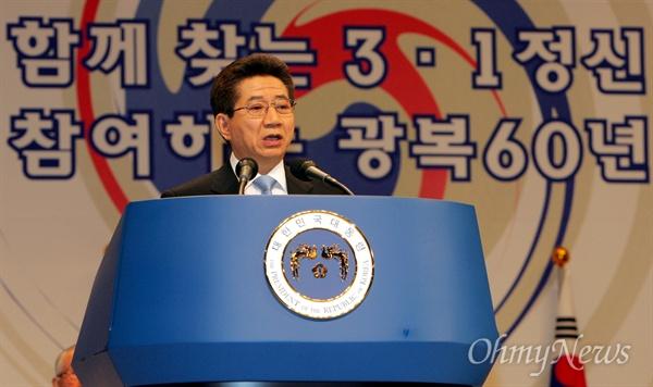 노무현 대통령이 지난 2005년 3월 1일 유관순 기념관에서 열린 제86주년 3.1절 기념식에서 기념사를 하고 있다.