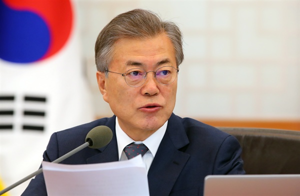 문재인 대통령이 20일 오전 청와대에서 열린 국무회의에서 발언하고 있다.