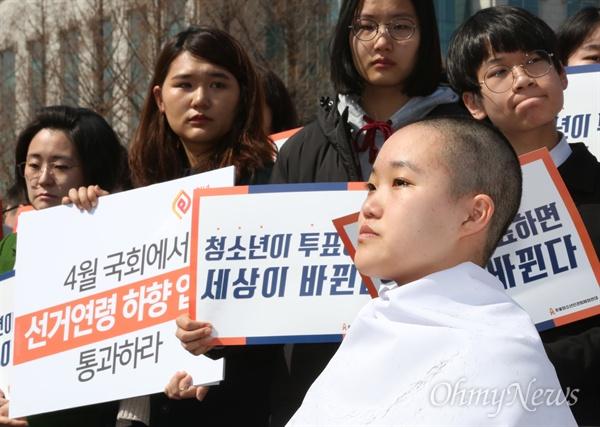 촛불청소년인권법제정연대 회원들이 22일 서울 여의도 국회 정문에서 열린 선거연령 하향 촉구 농성 돌입 기자회견에서 삭발 후 눈물을 흘리고 있다.