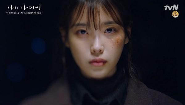 드라마 <나의 아저씨> 중 한 장면
