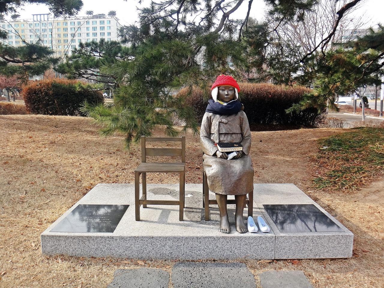 수원 평화비(평화의 소녀상)