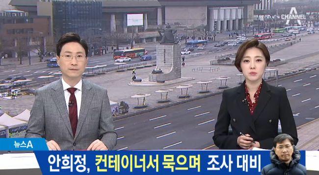 2018년 3월 13일 채널A <뉴스A라이브> 화면 갈무리