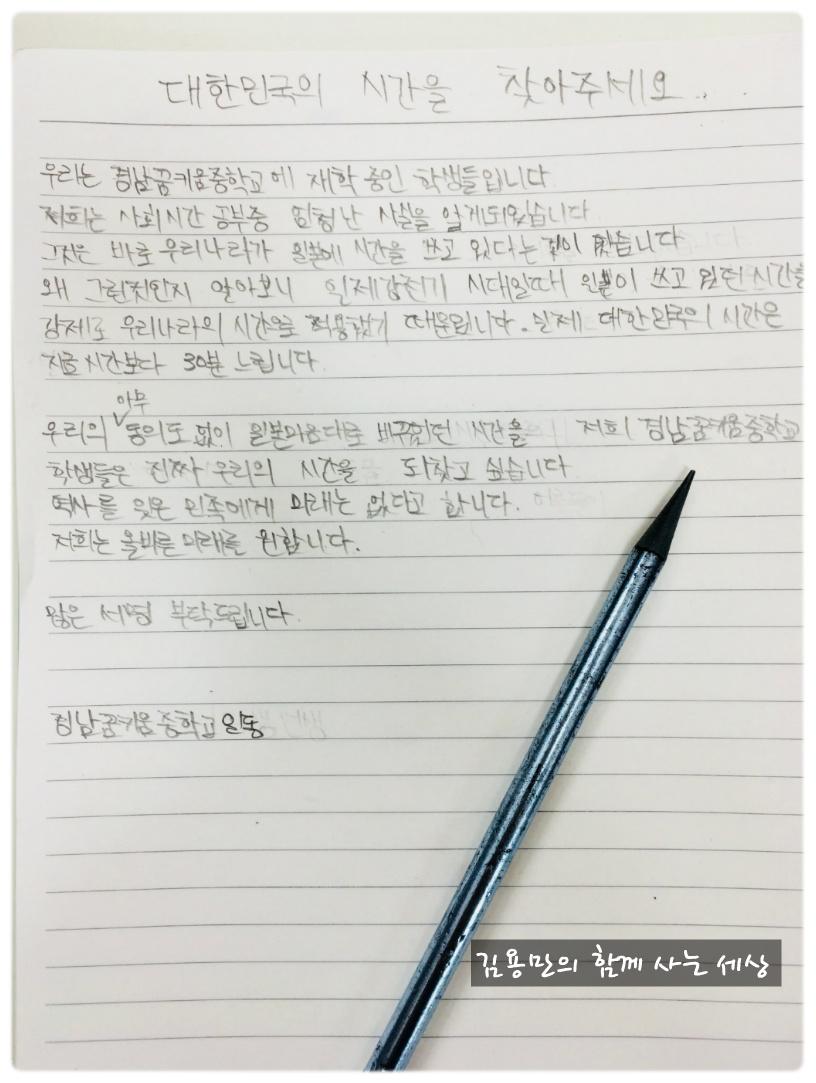 청원 원문