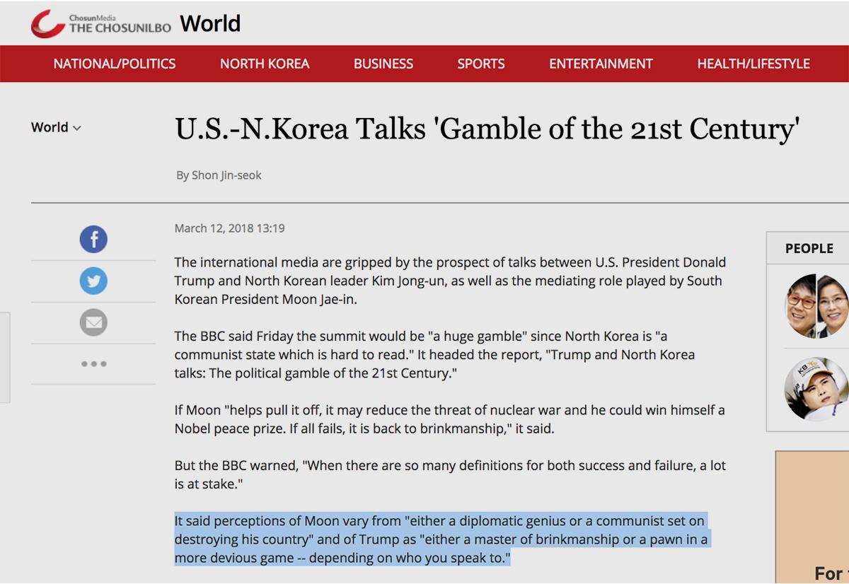 문제가 된 <조선일보> 기사의 영문판. 같은 날 같은 기자가 썼지만, 한국어 기사와 다르게 원문이 정확히 인용되어 있고 뜻도 명확히 설명되어 있다.