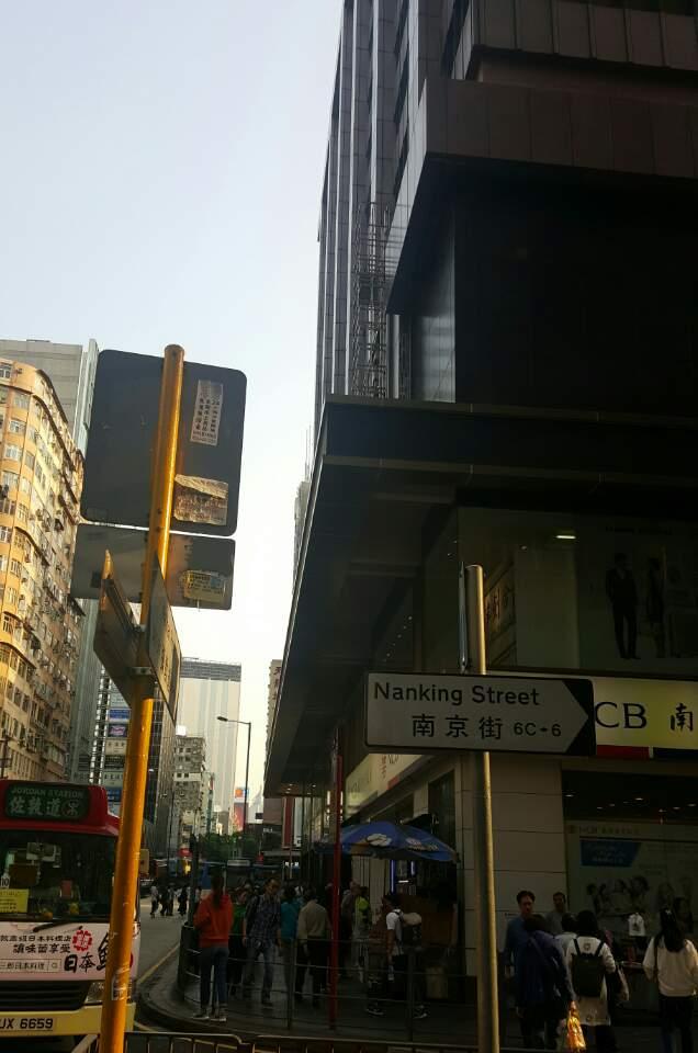 홍콩 템플스트리트 어느 은행 길목에서 군고구마를 파는 노점상