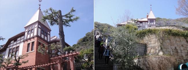 토마스 집 문 앞에서 본 모습과 아랫쪽에서 올려다 본 모습입니다.