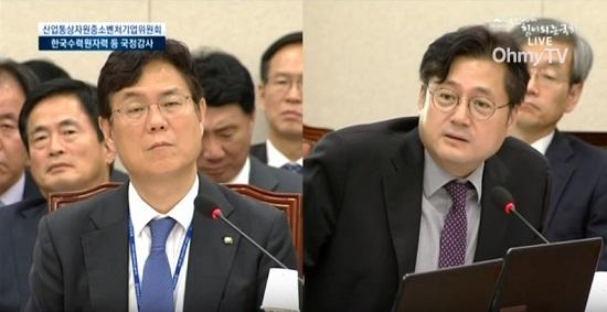 지난해 10월 24일 국회에서 열린 산업통상중소벤처기업위원회 국정감사에서 이관섭 한국수력원자력 당시 사장(왼쪽)에게 질의하고 있는 홍익표 더불어민주당 의원.