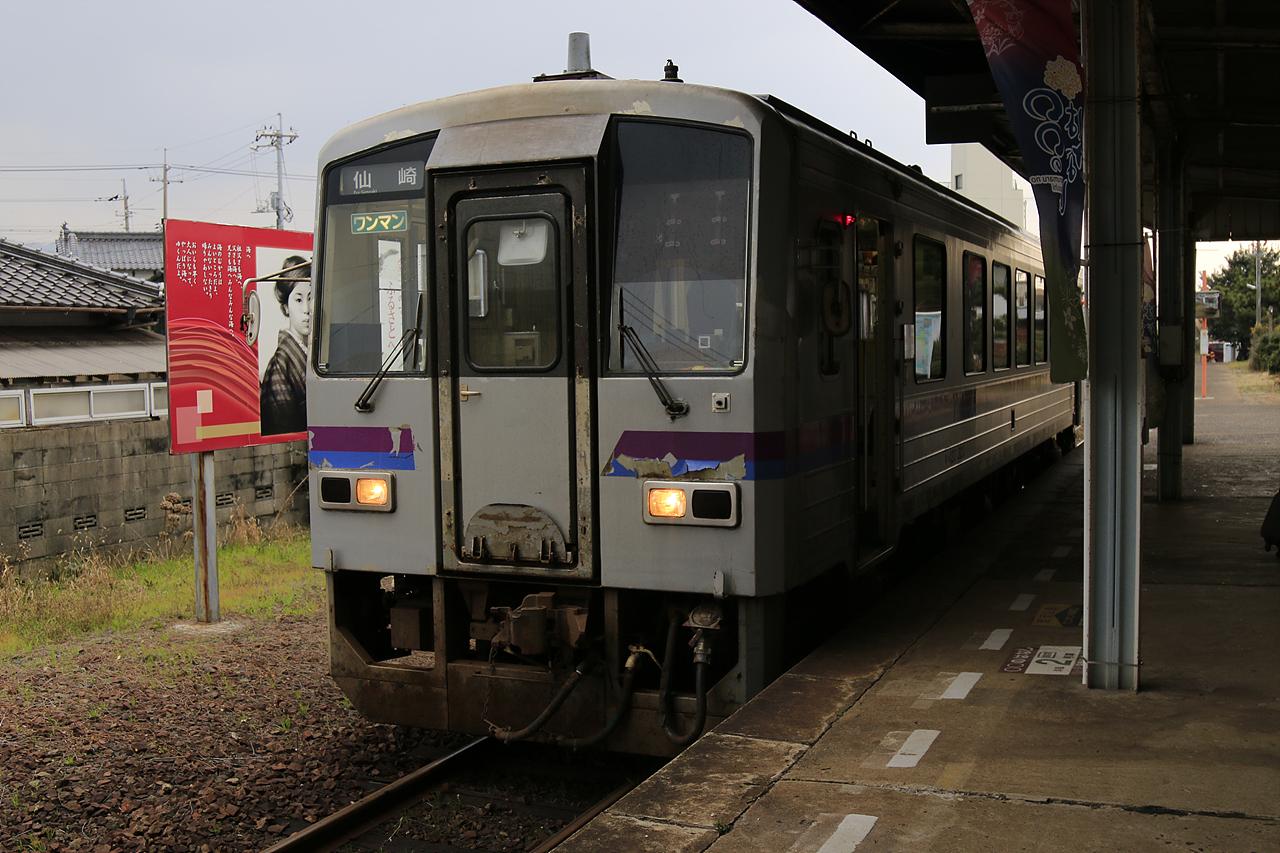 JR 센자키 역에서 출발하는 미네센 열차 JR 센자키 역에서 출발하는 미네센 열차의 출발 대기 모습