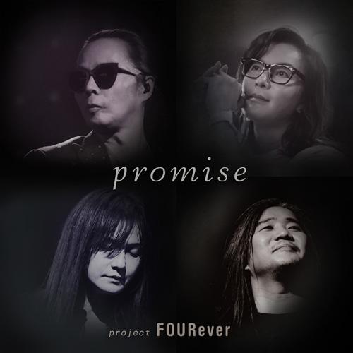 부활, 김종서, 김경호, 박완규가 결성한 프로젝트 그룹 포에버의 첫 싱글 Promise 표지