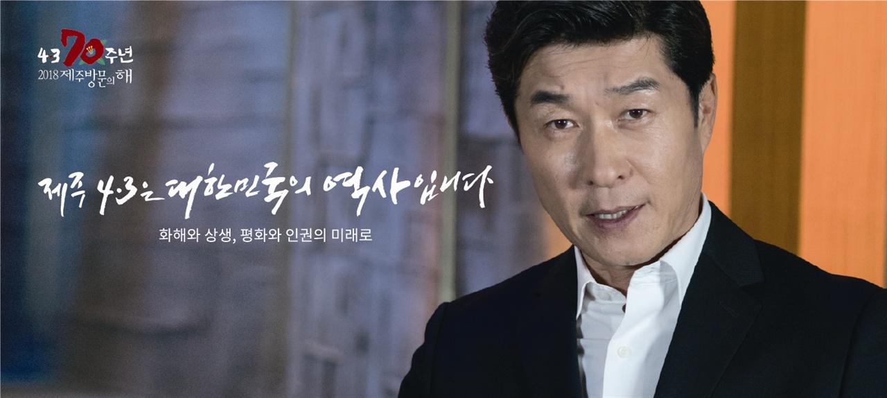 김상중 배우